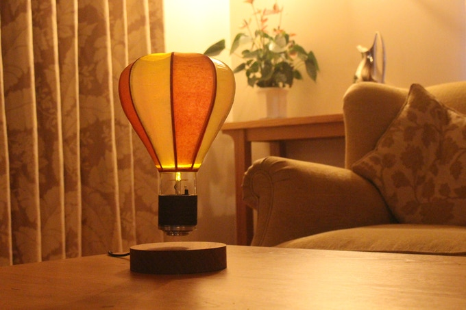 Defy Gravity With Float: The Levitating Hot Air Balloon Light .