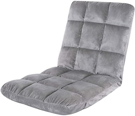 Amazon.com: JBFZDS Floor Chair, Cushion Foldable Single Chair .