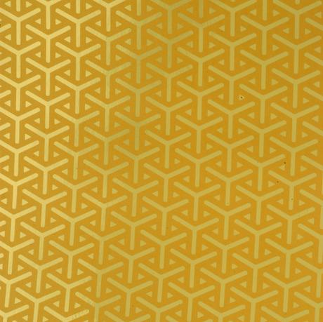 Flavor Paper Vapor Wallpaper - 2Mode