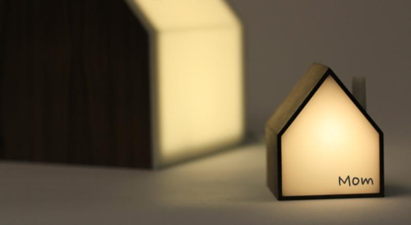 Innovative Good Night Lamp For Kids   Kidsoman