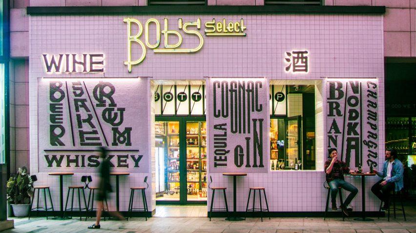 Bob's Select bar and liquor shop decorated with liquor letteri